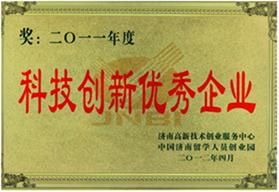 1-1410301AP60-L.png