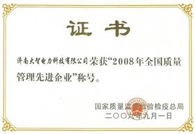 1-1410301AJ80-L.png